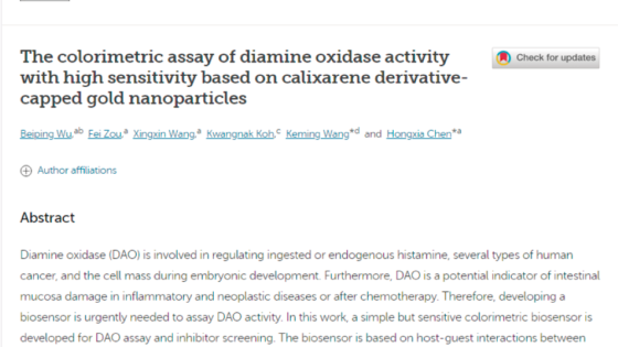 The colorimetric assay of diamine oxidase activity with high sensitivity based on calixarene derivative-capped gold nanoparticles